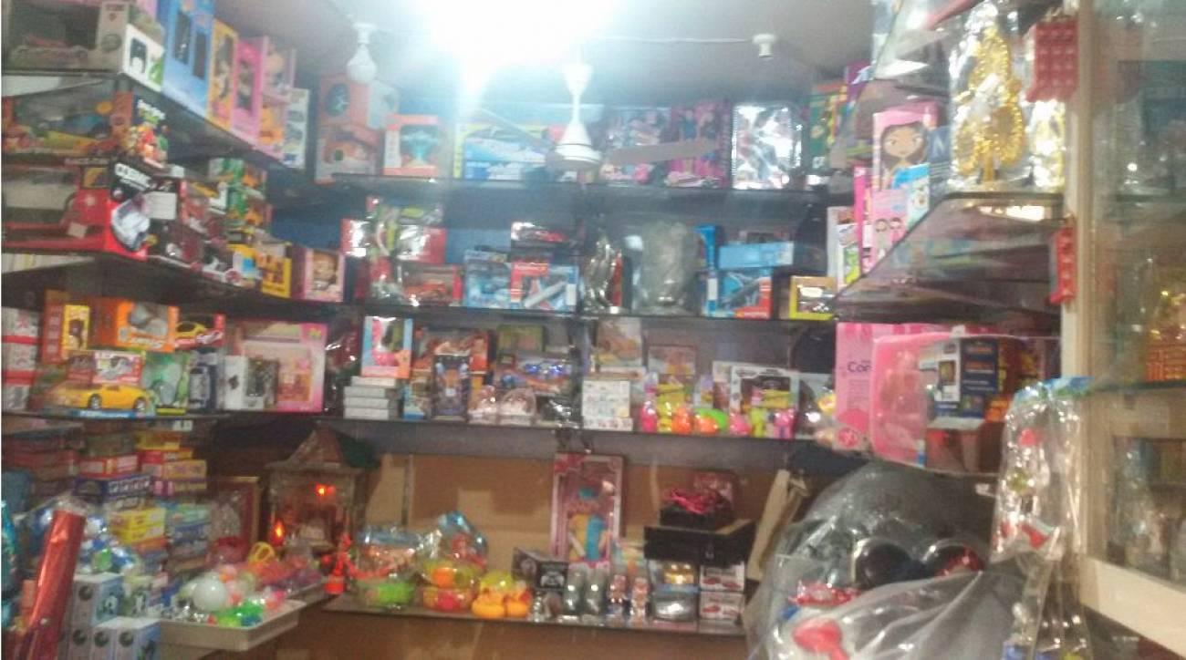 Ggggggg Toys Gift Shop Delhi Shopping Bazar