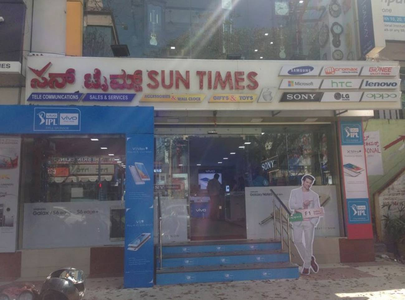 Sun Times | Mobile Showroom Bangalore| Shopping Bazar