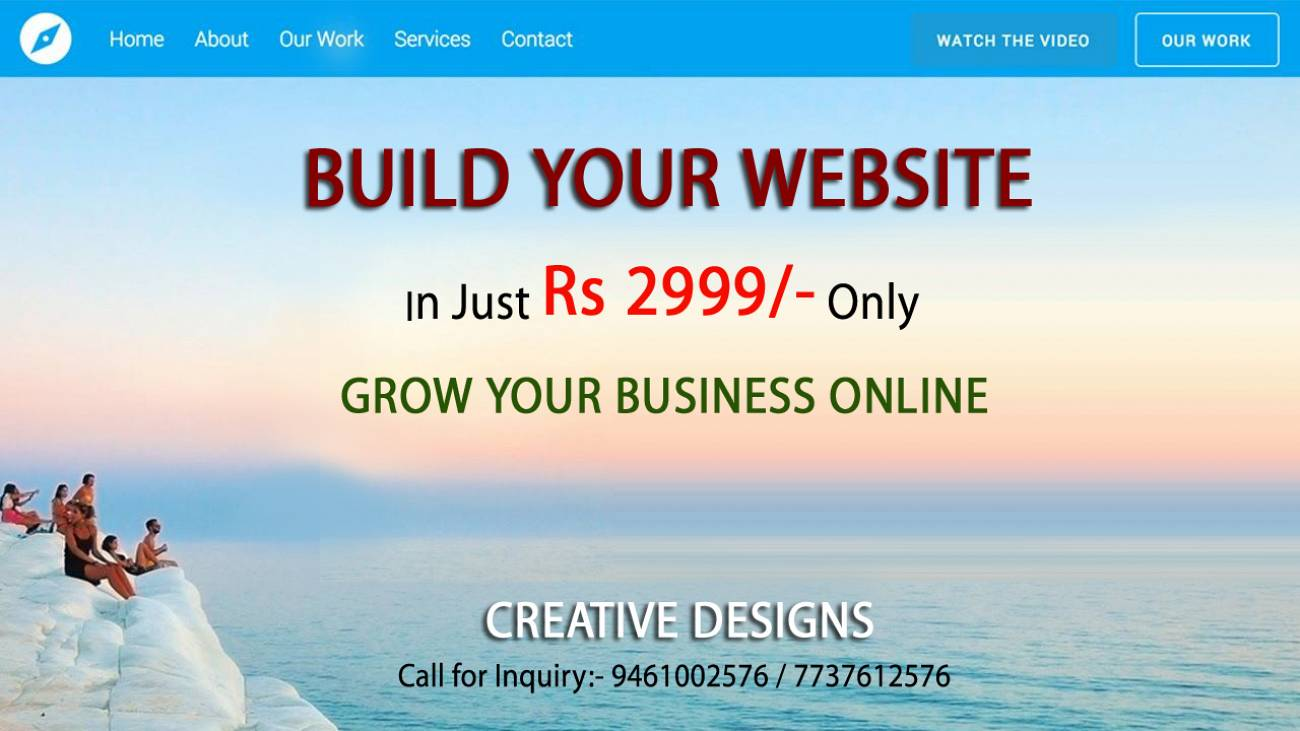 Website Design Offer Creative Designs Udaipur
